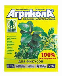 <b>Удобрение Агрикола</b> для <b>фикусов</b> пак 20 г - купить с доставкой в ...