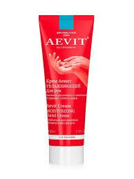 <b>Крем для</b> рук увлажняющий <b>AEVIT</b> 80 мл <b>LIBREDERM</b> 8615801 в ...