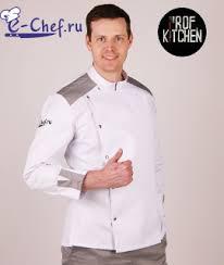 E-<b>Chef</b> | Поварская одежда | Интернет-магазин | Форма для ...