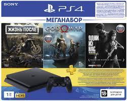 <b>Игровые приставки</b> – купить игровую консоль недорого, цены ...