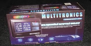 <b>Бортовой компьютер Multitronics</b> - зачем нужен и его функции