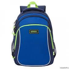 <b>Рюкзак школьный Grizzly</b> RB-052-1 <b>Тёмно</b>-<b>синий</b>/Синий купить по ...
