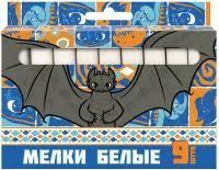 <b>Мелки FANCY</b> в Санкт-Петербурге купить недорого в интернет ...
