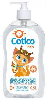 <b>Средство Cotico</b> Baby для <b>мытья</b> детской посуды, 500мл - купить ...