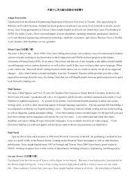 editing essay practice  editing essay practice