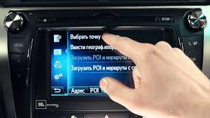 Toyota Camry: <b>мультимедийная система</b> Toyota <b>Touch</b> 2 ...