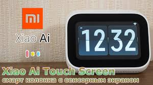 <b>Xiaomi</b> Xiao <b>Ai</b> Touch Screen: смарт-<b>колонка</b> с сенсорным экраном