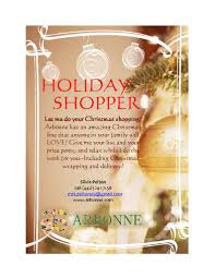instant printable arbonne party invitation customizable holiday party invitation for business event printable templates this invitations template works on microsoft office word 2007 or newer and you