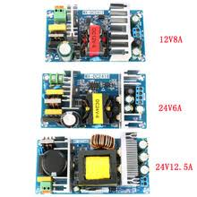 Buy <b>24v6a switch</b> power supply and get free shipping on AliExpress ...