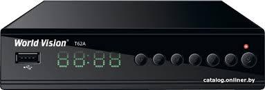 <b>World Vision</b> T62A приемник цифрового ТВ купить в Минске