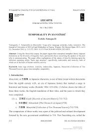 (PDF) Temporality in Manyōshū