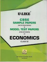 u like sample papers solutions in economics for class  u like sample papers solutions in economics for class 11 cbse school books education at your door