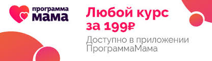Официальный сайт производителя одежды для детей <b>Lucky Child</b>