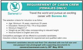 opportunities in serene air th  career opportunities in serene air 25th 2016