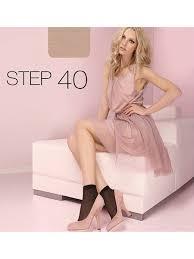 <b>Носки</b> ORI Step <b>40 den</b> (2 пары) ORI 3683771 в интернет ...