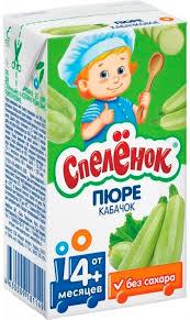 Детское <b>пюре Спелёнок Кабачок</b>, <b>125 г</b> купить недорого в Минске ...