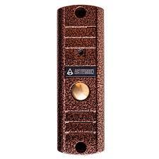 <b>Вызывная панель Activision AVP-508H</b> (PAL) — Вызывные ...