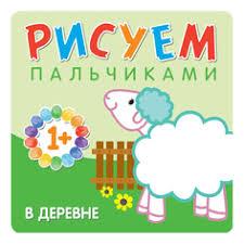 Купить детские <b>мозаики</b> до 1000 рублей в интернет-магазине ...