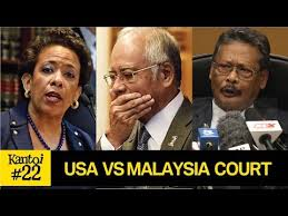 Image result for US Department of Justice and 1mdb