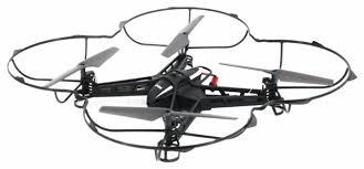 <b>Квадрокоптер MJX X301H</b> — купить по выгодной цене на Яндекс ...
