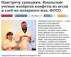 """""""Нафтогаз"""" перечислил """"Газпрому"""" предоплату за российский газ в январе - Цензор.НЕТ 7531"""