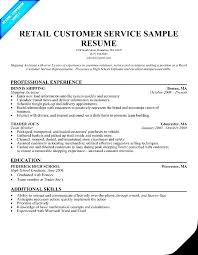 retail customer service resume sample   free samples   examples    retail customer service resume sample