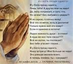 Молитва как просить у бога что то