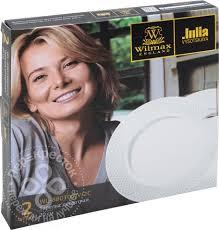 Купить <b>Тарелка Wilmax десертная</b> 20см 2шт с доставкой на дом ...