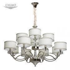Подвесная <b>люстра Chiaro</b> Палермо <b>386015012</b> – купить в Москве ...