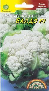 """<b>Семена Цветущий сад</b> """"<b>Капуста</b> цветная Балдо F1"""", 10 семян ..."""