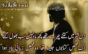 Hindi+Shayari+Love+Messages+With+Quotes | Urdu Shayari