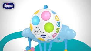 <b>Креслице</b>-<b>качалка Balloon</b> от <b>Chicco</b> - YouTube