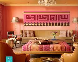 lovely contemporary islamic furniture design for your space amazing contemporary islamic furniture artistic patterned coffee amazing contemporary furniture design
