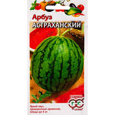 <b>Семена Арбуз</b> «<b>Астраханский</b>» в Краснодаре – купить по низкой ...