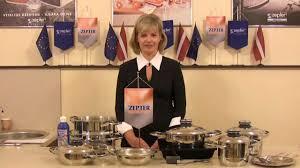 <b>Zepter</b> Latvia: Готовим в новой посуде <b>Zepter</b> Masterpiece ...