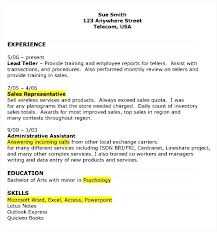 download resume format for retail store manager   free samples    download resume format for retail store manager
