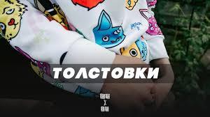 Товары KARMA x KOMA store – 256 товаров | ВКонтакте