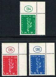 Israel Stamps-Stamp Dealer of Israel Stamps for Sale Online