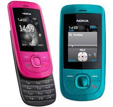 صيانة موبايل نوكيا Nokia schematics