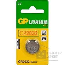 <b>Батарейка Gp CR2032</b> BC1/ <b>C1</b> 1 шт. в уп-ке [558942]
