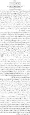 urdu columns global warming is effecting international economy global warming is effecting international economy