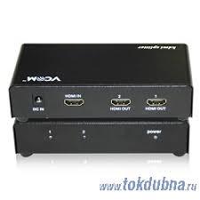 """Разветвитель <b>HDMI</b> Spliitter <b>VCOM</b> """"VDS8040D"""" 1=>2 3D Full-HD ..."""