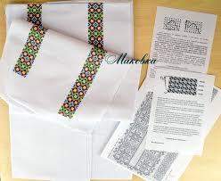 Новинка: <b>заготовки для вышиванок</b> от ТМ <b>Каролинка</b> | Маковка ...