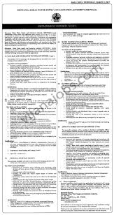 database and information technology officer s assistants  apply for this job