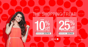 Gift the great offers and deals at Jabong.com! - Woohoo Gifting Blog