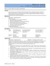 resume building entry level targeted public administration resume entry level resume example entry level
