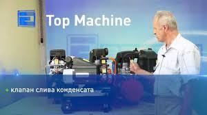 Сравнительный тест <b>компрессоров</b> Eland, Top Machine, <b>Wester</b> ...