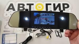 Видеообзор видеорегистратора <b>TrendVision MR 700 GP</b> от ...