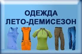 Товары Штурм - Экипировочный центр – 827 товаров | ВКонтакте