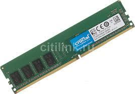 Купить <b>Модуль памяти CRUCIAL</b> CT4G4DFS824A <b>DDR4</b> - 4ГБ в ...